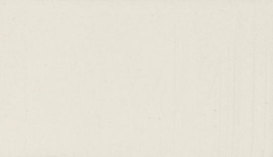 Каменная керамическая масса белого цвета