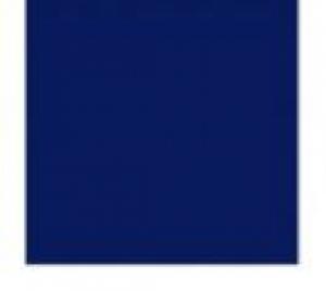 Пигмент темно-синий